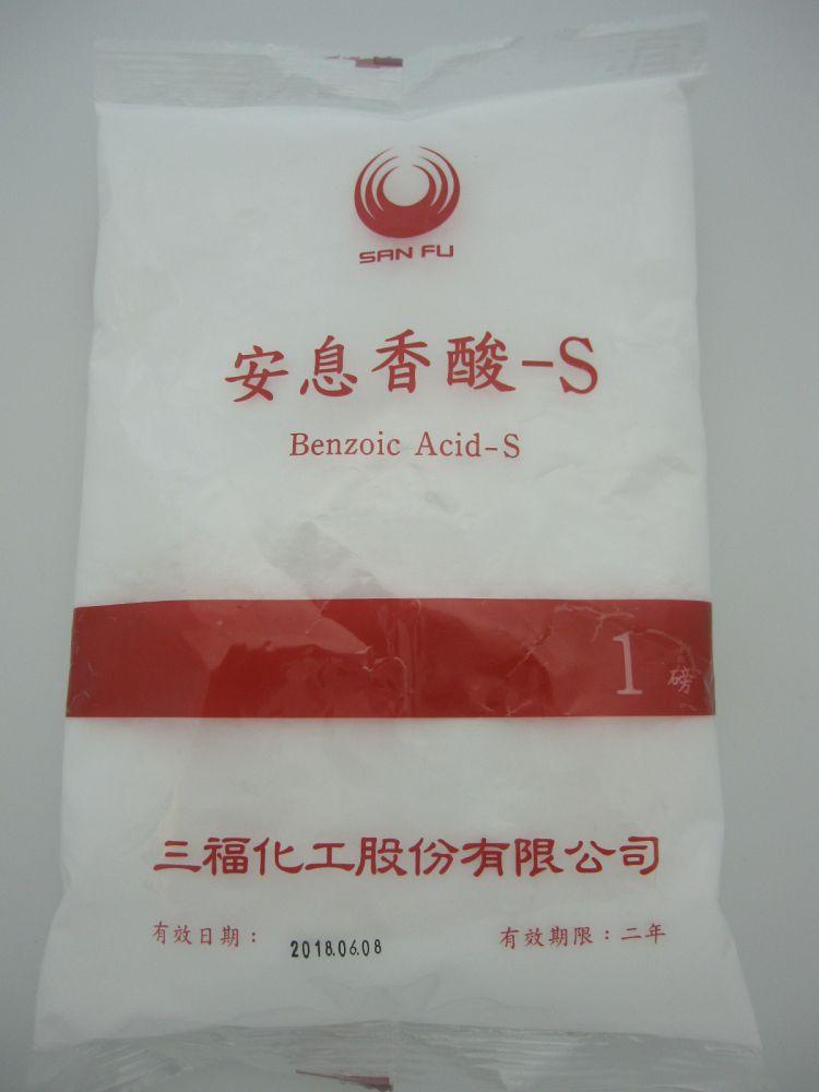 安息香酸-S(苯甲酸)