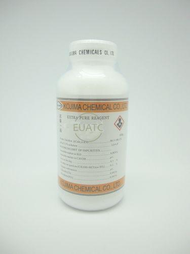 氯化銨 Ammonium chlorid